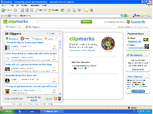 clipmarks1.png